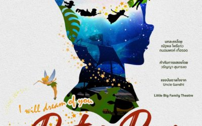"Musical ""I will Dream of You – Peter Pan"""