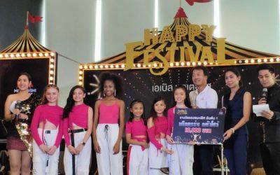 MasterClass Studio First Dance Contest