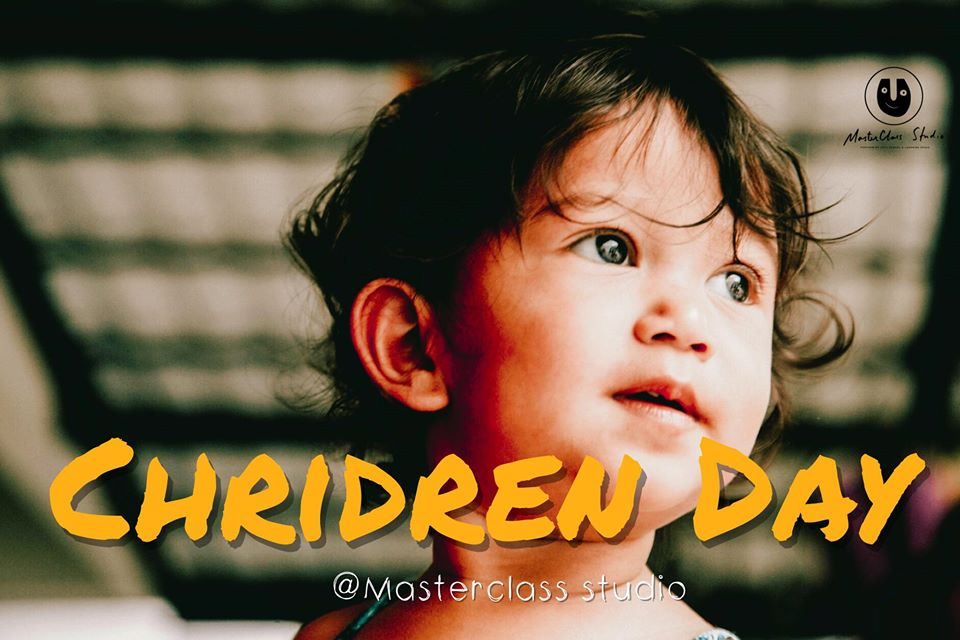 Chridren Day 2020 วันเด็กที่บ้านMasterClass 👧👦🏡